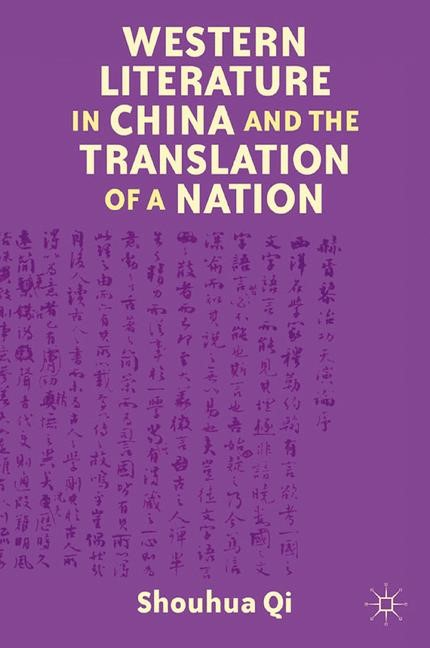 Abbildung von Qi | Western Literature in China and the Translation of a Nation | 1st ed. 2012 | 2012
