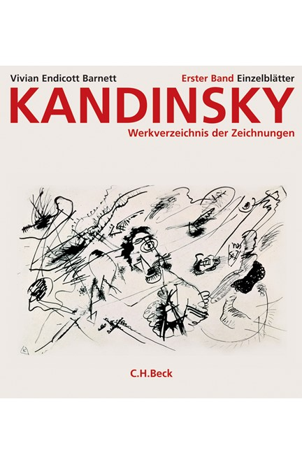 Cover: Vivian Endicott Barnett, Kandinsky. Werkverzeichnis der Zeichnungen, Band 1: Die Einzelblätter