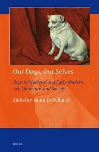 Abbildung von Our Dogs, Our Selves   2016