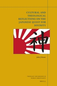 Abbildung von Keane | Cultural and Theological Reflections on the Japanese Quest for Divinity  | xiv, 189 pp. | 2016