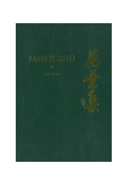 Abbildung von Man'yoshu (Book 18) | 2016 | A New English Translation Cont...