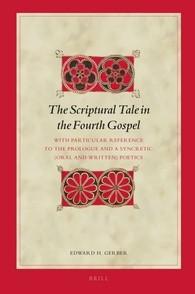 Abbildung von Gerber | The Scriptural Tale in the Fourth Gospel | 2016