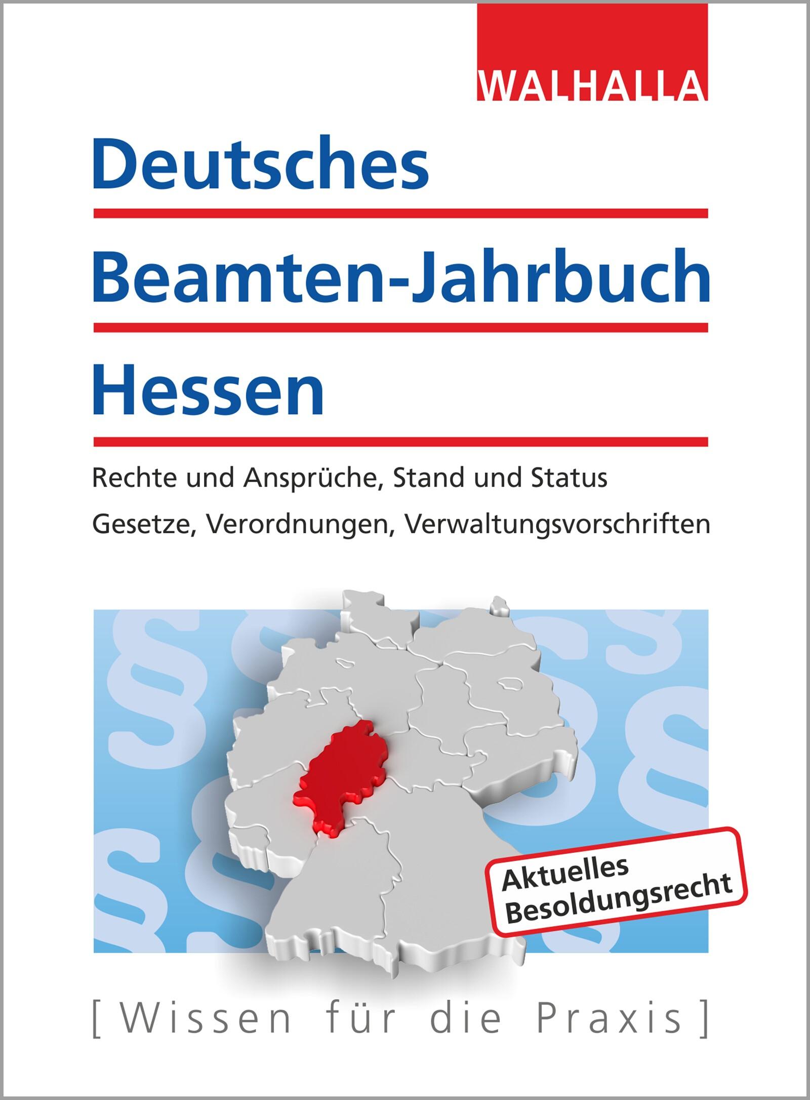 Deutsches Beamten-Jahrbuch Hessen Jahresband 2017 | Walhalla Fachredaktion | 9. Auflage, 2017 | Buch (Cover)