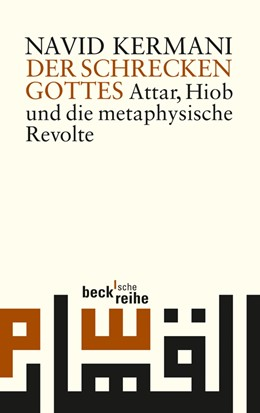 Abbildung von Kermani   Der Schrecken Gottes   2011   Attar, Hiob und die metaphysis...   6017