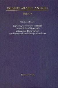 Papyrologische Untersuchungen zur arabischen Diplomatik anhand von Eheurkunden aus den ersten islamischen Jahrhunderten | Mudarris, 2009 | Buch (Cover)