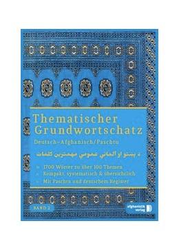 Abbildung von Grundwortschatz Deutsch - Afghanisch / Paschtu 02 | 1. Auflage | 2016 | beck-shop.de