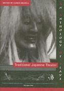 Abbildung von Brazell   Traditional Japanese Theater   1999