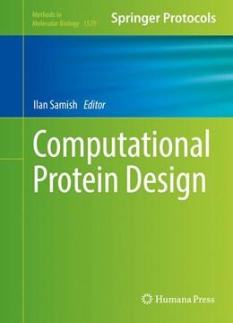 Abbildung von Samish | Computational Protein Design | 1st ed. 2017 | 2016