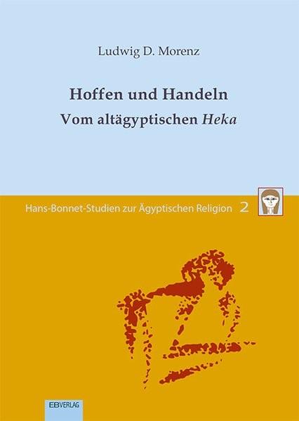 Hoffen und Handeln | Morenz, 2016 | Buch (Cover)