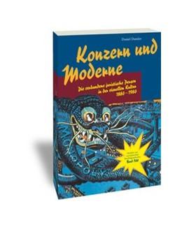 Abbildung von Damler | Konzern und Moderne | 1. Auflage | 2016 | 300 | beck-shop.de