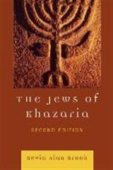 The Jews of Khazaria | Brook (Cover)