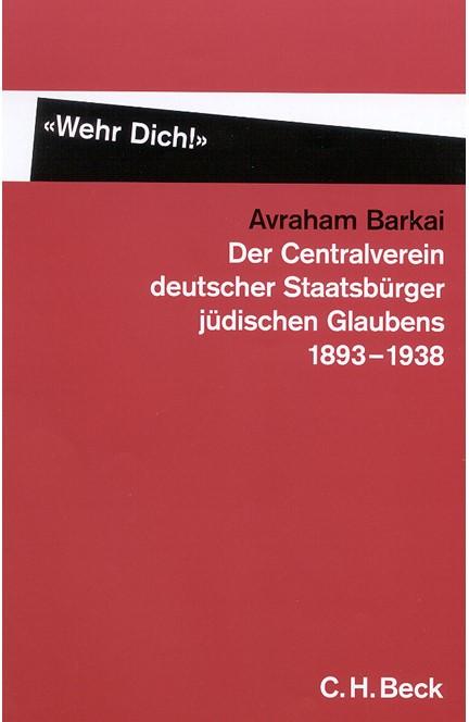 Cover: Avraham Barkai, 'Wehr Dich!'