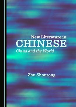 Abbildung von Shoutong | New Literature in Chinese | 1. Auflage | 2016 | beck-shop.de