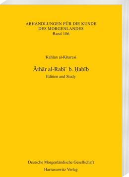 Abbildung von al-Kharusi   Athar al-Rabi b. Habib   2016   Edition and Study