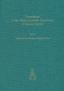 Abbildung von Melville | Proceedings of the Third European Conference of Iranian Studies | 1999 | Held in Cambridge, 11th to 15t... | 17