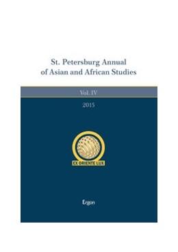 Abbildung von Zelenev | St. Petersburg Annual of Asian and African Studies | 2016