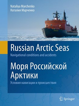 Abbildung von Marchenko | Russian Arctic Seas | Softcover reprint of the original 1st ed. 2012 | 2016 | Navigational conditions and ac...