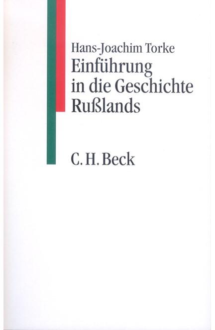 Cover: Hans-Joachim Torke, Einführung in die Geschichte Rußlands