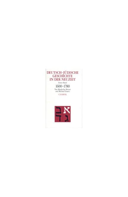 Cover: Michael Graetz|Mordechai Breuer, Deutsch-jüdische Geschichte in der Neuzeit: Deutsch-jüdische Geschichte in der Neuzeit  Bd. 1: Tradition und Aufklärung 1600-1780
