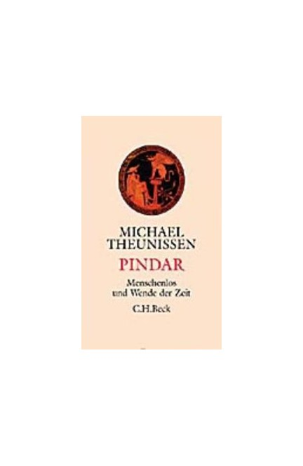 Cover: Michael Theunissen, Pindar