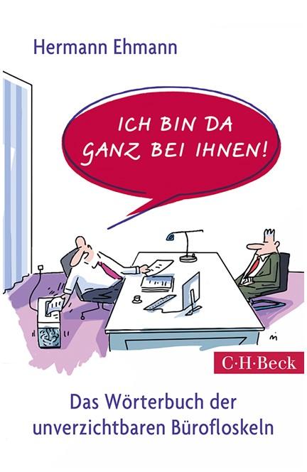 Cover: Hermann Ehmann, Ich bin da ganz bei Ihnen!