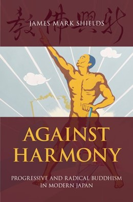 Abbildung von Shields | Against Harmony | 2017 | Progressive and Radical Buddhi...