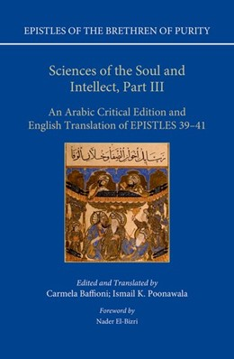 Abbildung von Sciences of the Soul and Intellect, Part III | 2017 | An Arabic Critical Edition and...