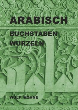 Abbildung von Höhne | Arabisch, Buchstaben, Wurzeln | 3., überarbeitete Auflage | 2016