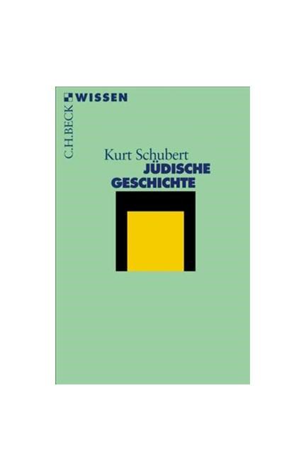 Cover: Kurt Schubert, Jüdische Geschichte