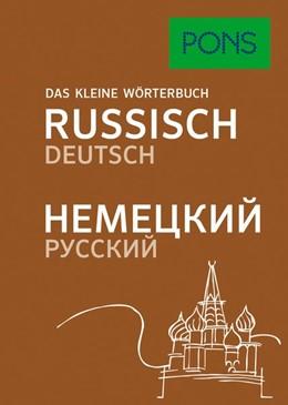 Abbildung von PONS Das kleine Wörterbuch Russisch | 2017 | Russisch-Deutsch/Deutsch-Russi...