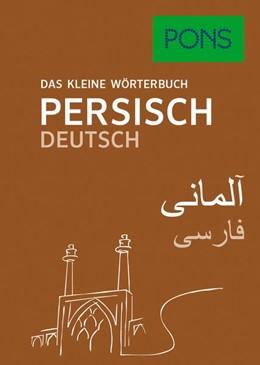 Abbildung von PONS Das kleine Wörterbuch Persisch | 2017 | Persisch-Deutsch