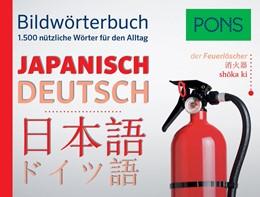 Abbildung von PONS Bildwörterbuch Japanisch | 2017 | 1.500 nützliche Wörter für den...