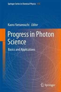 Abbildung von Yamanouchi   Progress in Photon Science   2017   Basics and Applications