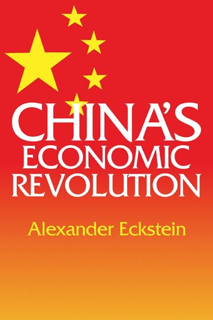 Abbildung von Eckstein | China's Economic Revolution | 1977