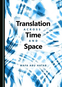 Abbildung von Hatab | Translation across Time and Space | 1. Auflage | 2017 | beck-shop.de