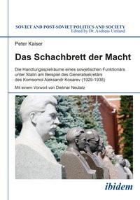 Das Schachbrett der Macht | Kaiser, 2017 | Buch (Cover)