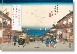 Abbildung von Paget / Marks | Hiroshige & Eisen. The Sixty-Nine Stations along the Kisokaido | 1. Auflage | 2017 | beck-shop.de
