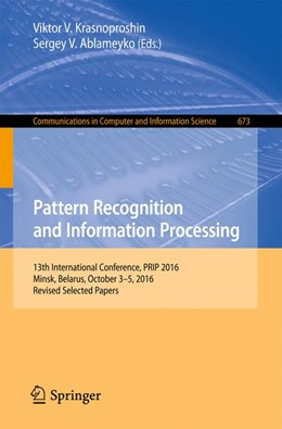 Abbildung von Krasnoproshin / Ablameyko | Pattern Recognition and Information Processing | 1st ed. 2017 | 2017 | 13th International Conference,... | 673