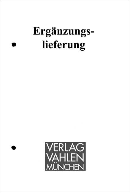 Erbschaftsteuer- und Schenkungsteuergesetz: ErbStG, 54. Ergänzungslieferung | Troll / Gebel / Jülicher, 2018 (Cover)