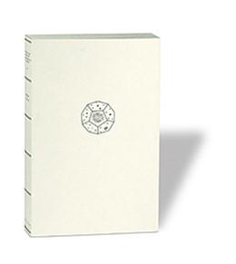 Abbildung von Herausgegeben von Caspar, Max   Johannes Kepler Gesammelte Werke • Broschierte Ausgabe, Band 3: Astronomia Nova   2. Auflage   1990   beck-shop.de