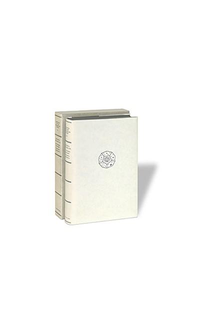 Cover: , Johannes Kepler Gesammelte Werke ? Ausgabe in Halb-Pergament: Harmonice Mundi