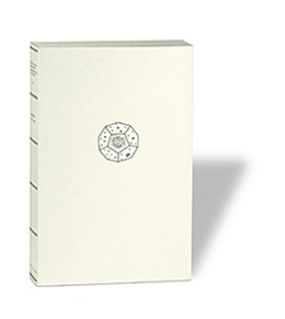 Abbildung von Bialas, Volker  | Johannes Kepler Gesammelte Werke • Broschierte Ausgabe, Band 11 / Tl. 1: Ephemerides novae motuum coelestium | 1984