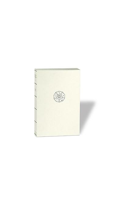 Cover: , Johannes Kepler Gesammelte Werke ? Broschierte Ausgabe: Ephemerides novae motuum coelestium