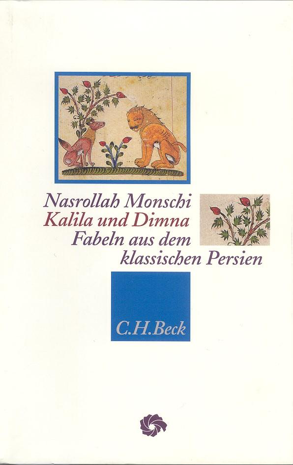 Kalila und Dimna | Monschi, Nasrollah, 1996 | Buch (Cover)