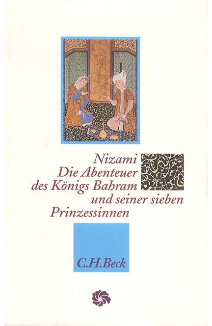 Cover: Ilyas Ibn-Yusuf Nizami Gangawi, Die Abenteuer des Königs Bahram und seiner sieben Prinzessinnen