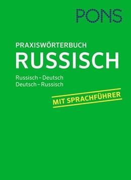 Abbildung von PONS Praxiswörterbuch Russisch | 1. Auflage | 2017 | beck-shop.de