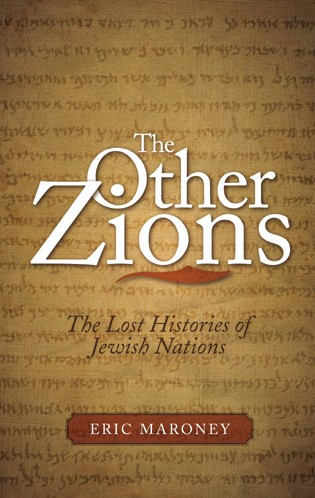 The Other Zions | Maroney, 2009 | eBook (Cover)