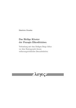 Abbildung von Parashu | Das Heilige Kloster der Panagia Eikosifoinissa | 1. Auflage | 2017 | beck-shop.de