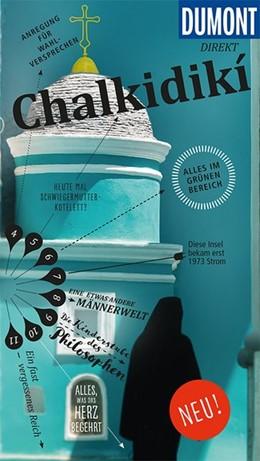 Abbildung von Bötig | DuMont direkt Reiseführer Chalkidiki | 1. Auflage | 2017