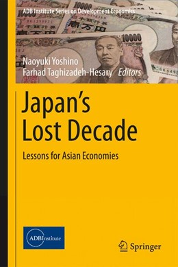 Abbildung von Yoshino / Taghizadeh-Hesary | Japan's Lost Decade | 2017 | Lessons for Asian Economies